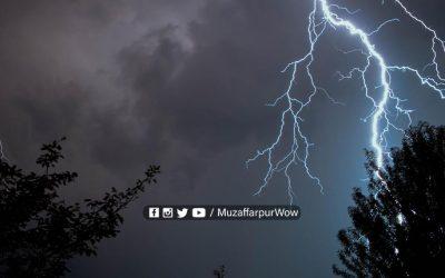 Bihar weather, Monsoon, monsoon in Bihar, rain, Bihar, rain in Bihar, monsoon, pre monsoon, monsoon rain, monsoon in Bihar, pre monsoon rain in Bihar
